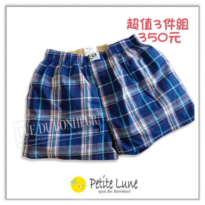 .Petite lune小月亮.男士純棉立體五片式平口褲-超值3件組