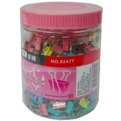 SDI 手牌 彩色長尾夾 0247T 糖果罐/一筒288個入(定2) 寬15mm 227彩色長尾夾-順