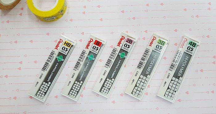 PENTEL 百點 飛龍 C205 自動鉛筆筆芯 好好逛文具小舖