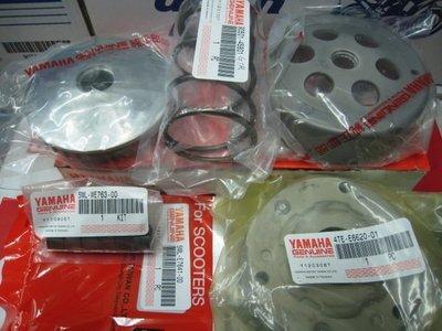 (昇昇小舖) 山葉原廠 四代 新勁戰 BWS-R 雙碟 傳動保養 更換皮帶+普力珠+清傳動=完工價1150 2JS