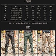"""《中華玩家》SECTOR SEVEN第七區-IX6""""側衛""""戰術長褲/城市通勤長褲/戶外工作褲-【卡其色/尺碼S】"""
