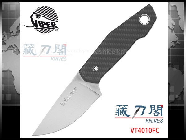 《藏刀閣》VIPER-(Koi)碳纖維柄M390鋼直刀