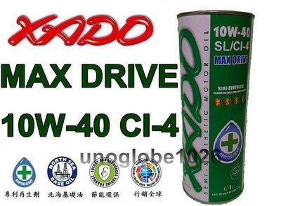 【華興國際】XADO 哈多機油 10W-40 10W40 SUNOCO 福士 漢諾威 德國龍 ASMOIL ENEOS