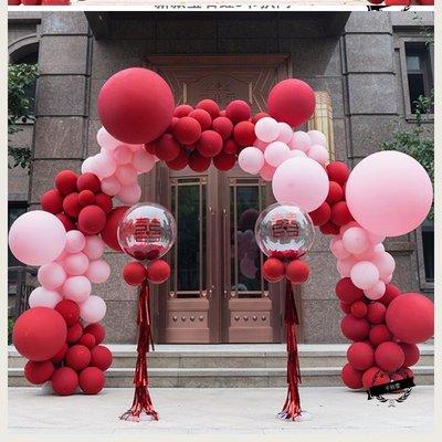 氣拱門氣球拱門大門結婚愛心草坪店慶創意珠光喜慶新婚別墅多彩家用元旦