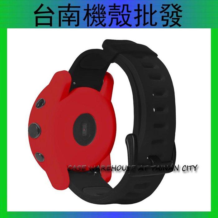 Huami 華米 Amazfit 2 2S 保護殼 華米手錶2代 2S 硅膠 保護套 華米amazfit2 運動 果凍套