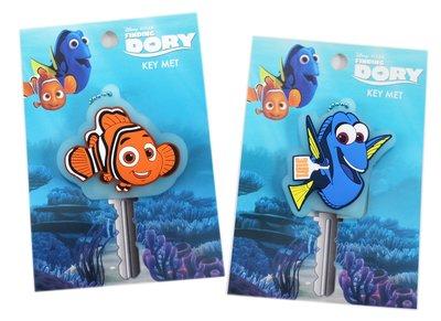 【卡漫迷】 海底總動員 KEY 造形頭 二款選一 ㊣版 尼莫 Nemo 多莉 Dory 吊飾 橡膠 鑰匙套 鑰匙圈 掛飾