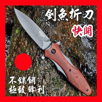 (現貨)JEEP-DA133/快開折刀/直刀/刺刀/戶外刀/露營/野外求生/生存遊戲/絕地求生/野外求生工具