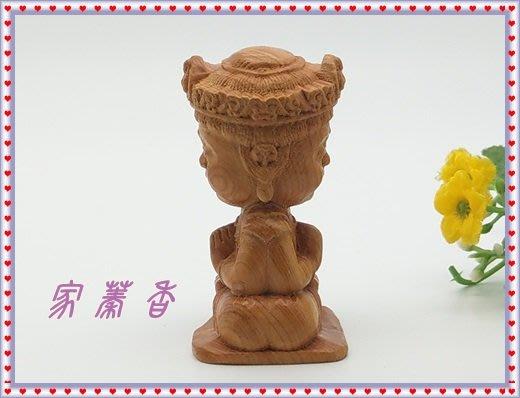 【家蓁香茶坊】 太行崖柏木雕 雙面合手小佛 手把件 高油脂 香氣醇厚 包漿快