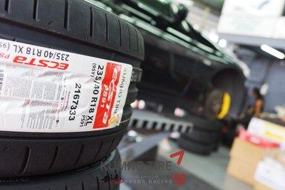 錦湖輪胎 Kumho PS91 235-40-18 Infiniti G25 各規格歡迎詢問 / 制動改