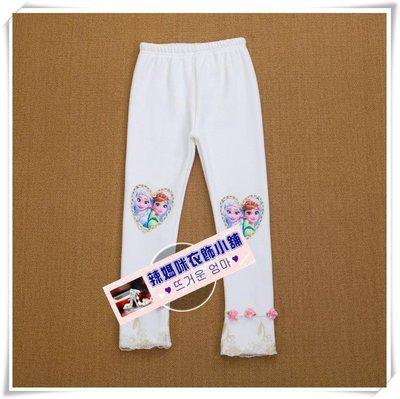 •*~ 辣媽咪衣飾小舖 ~*•❤童裝系列❤P530576韓版冰雪奇緣加絨加厚蝴蝶結內搭褲