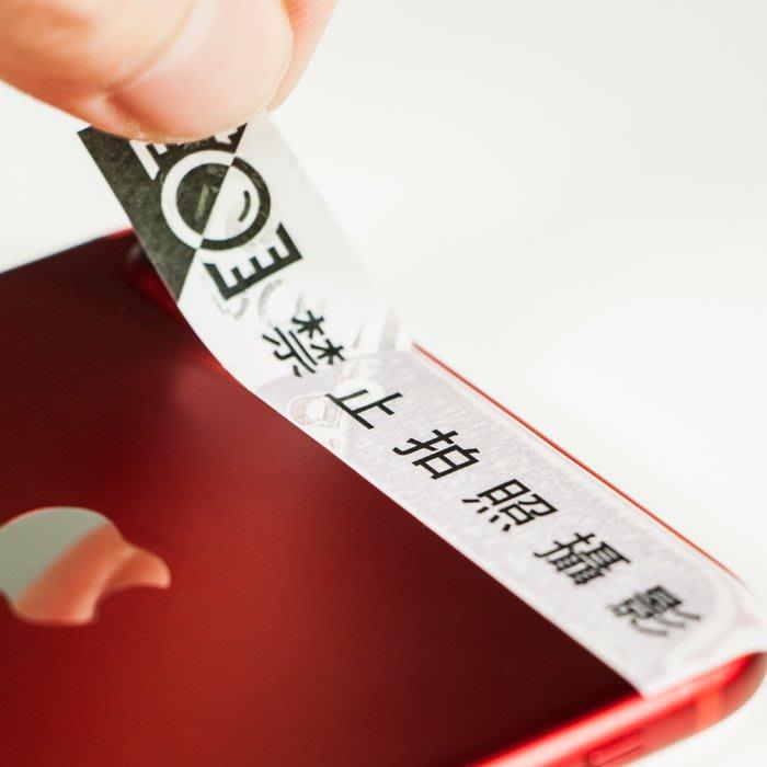 禁止攝影保安貼紙 | 拍照管制【100張】【手機單面包覆】