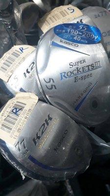 總統高爾夫(自取可刷國旅卡)KASCO SUPER ROCKETS III 鐵木桿 44 55 TORNADO 參考