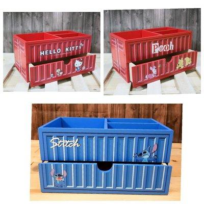迪士尼 小熊維尼 kitty 史迪奇 貨櫃三格單抽盒 木盒 收納盒