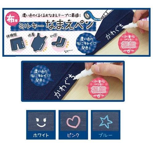 【東京速購】日本製 KAWAGUCHI 布面簽字筆 三款