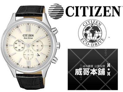 【威哥本舖】星辰CITIZEN全新原廠貨 CA4410-17A 藍寶石鏡面 光動能三眼計時錶