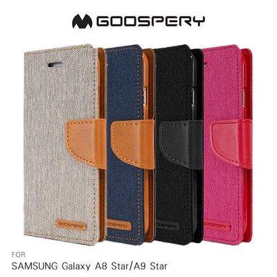 --庫米--GOOSPERY SAMSUNG A8 Star/A9 Star 網布皮套 磁扣 可插卡 保護套