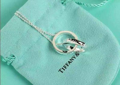 Melia 米莉亞代購 Tiffany&Co. 925純銀 Tiffany 蒂芙尼 項鍊 飾品 禮物 1837雙環項鍊