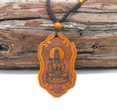 宏美飾品館~觀音桃木符吊墜項鍊鑰匙扣隨身桃木工藝掛件觀世音男士平安佩飾