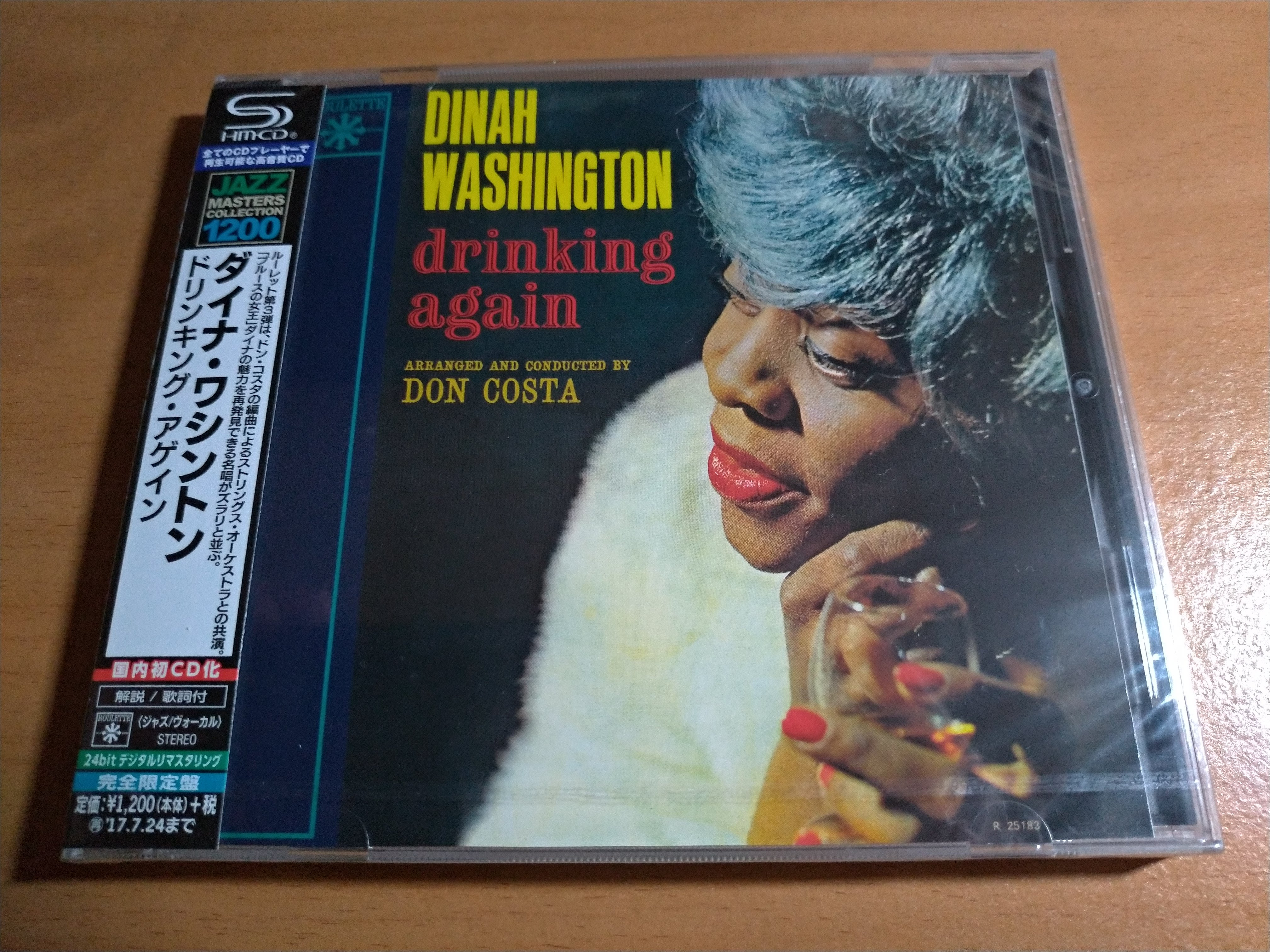 【SHM-CD日版/全新】Dinah Washington 黛娜‧華盛頓 / Drinking Again