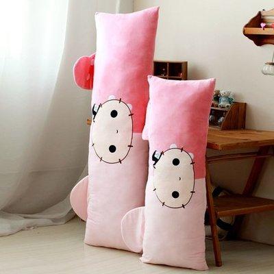 床頭靠背沙發靠墊可拆洗長抱枕情侶雙人睡...