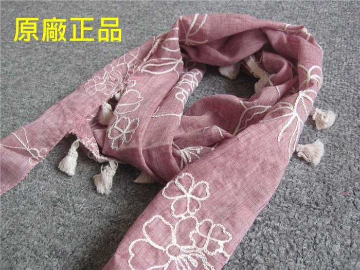 原廠正品 刺繡花朵 藝術民俗設計風格 流蘇造型圍巾 S039
