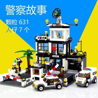 兼容樂高兒童玩具積木拼裝警察局警車城市系列男孩子禮物10歲樂高拼插積木