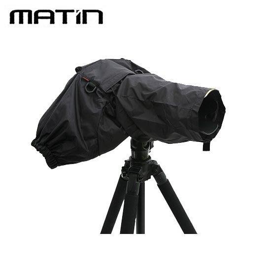 又敗家韓國Matin單眼相機防水罩M-7100馬田單眼相機防雨袋單眼相機防雨套相機防雨罩單反DSLR相機雨衣防水套單眼相機防水袋相機防風罩相機防塵罩相機防雨罩