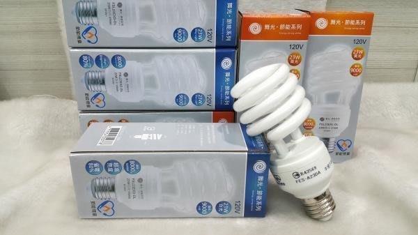 DIY水電材料 23W螺旋 省電燈泡/ /螺旋燈泡/螺旋燈管 舞光牌 數量有限