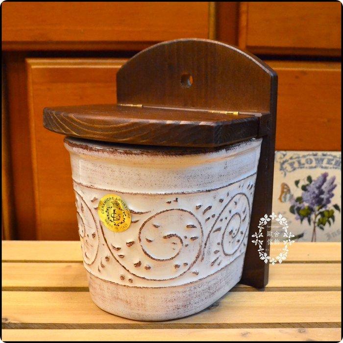 義大利CLS陶瓷刷舊壁掛式置物盒 收納罐調味料蒜頭奶球糖包 垃圾桶化妝棉花棒 廚房廁所浴室洗手間【歐舍家飾】