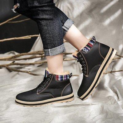 【送禮】2018冬季新款高幫男鞋休閒棉鞋加絨加厚靴子英倫保暖工裝鞋雪地靴