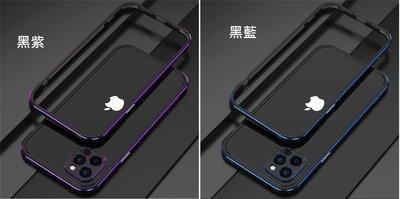 【現貨】ANCASE iPhone12 Pro 6.1 吋 送鋼化玻璃 纖維背膜 金屬邊框手機殼保護套