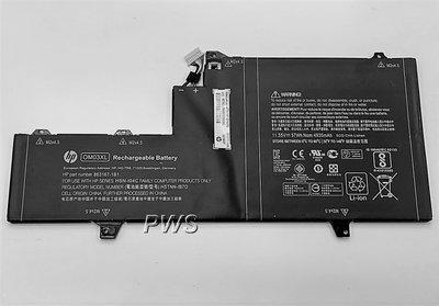☆【全新 HP 原廠 OM03 OM03XL 原廠電池 】☆【EliteBook X360 1030 G2】
