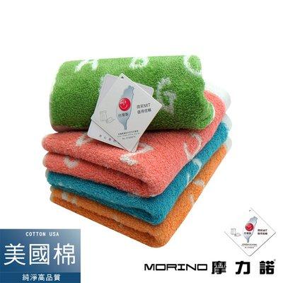 【MORINO摩力諾】 美國棉趣味字母...