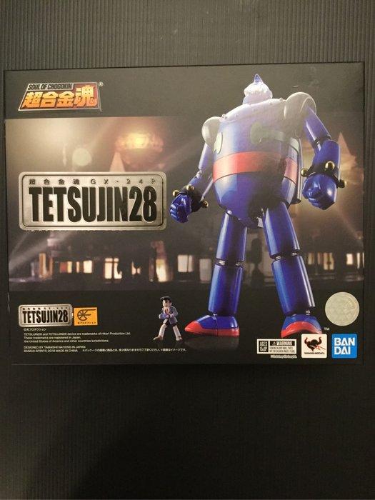 COME 玩具 萬代 Bandai 正版 超合金魂  鐵人 28號