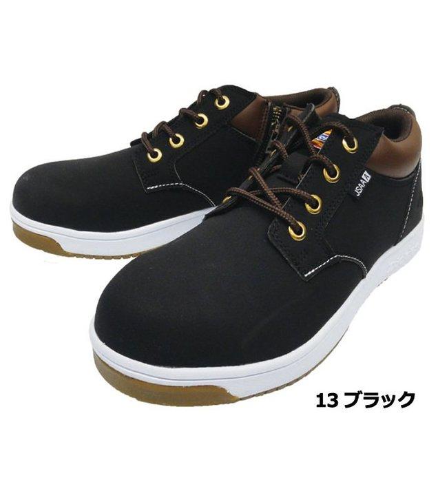 鐵頭鞋~DICKIES D3309工作鞋Dickies靴子2kkg