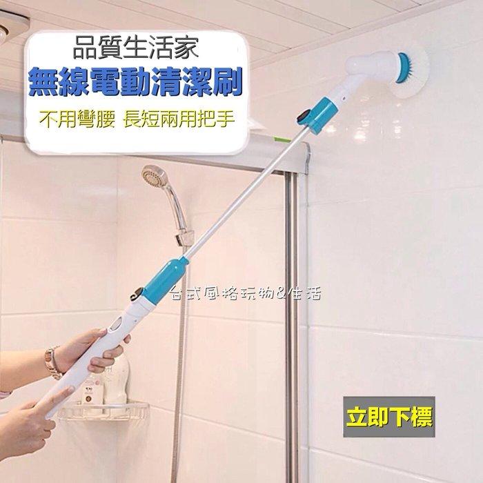 充電式Turbo scrub創意多功能電動長柄伸縮清潔刷龍捲美國清潔神器神奇長柄電動清潔刷