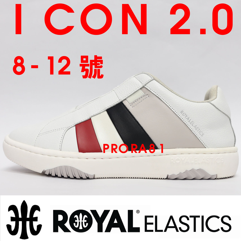 鞋大王ROYAL 01402-019 白色 I CON 2.0 全皮質無鞋帶休閒運動鞋,台灣製,免運費#914R