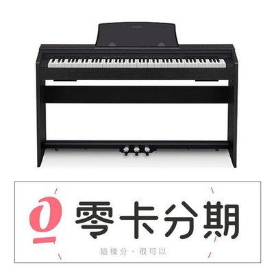 ☆唐尼樂器︵☆免卡分期零利率 CASIO 卡西歐 PX-770 PX770 模擬傳統鋼琴AiR音源技術數位電鋼琴