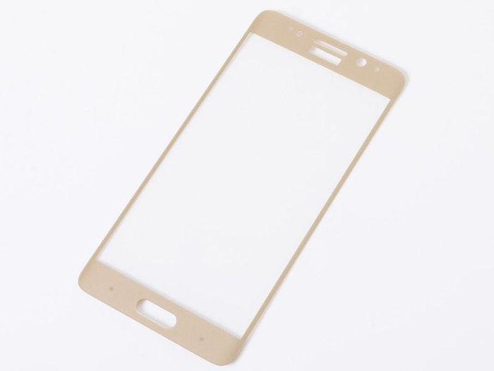 三星手機*Samsung Galaxy S8 碳纖維超薄防摔保護套  玫瑰金 ZA-40307