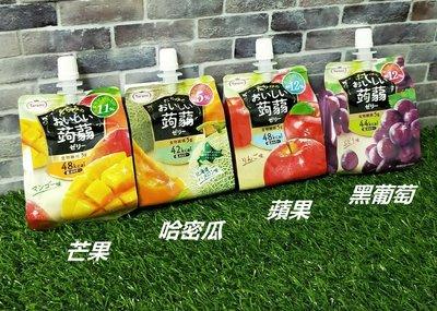 達樂美 吸管果凍系列 150g白桃/蘋果/黑葡萄/白葡萄/芒果/哈密瓜 TARAMI