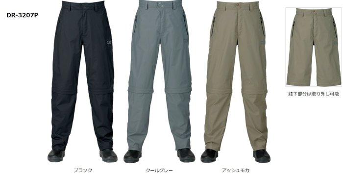 五豐釣具-DAIWA 能廣泛對應各種用途.寄節變化的拆卸式釣魚褲DR-3207P特價2650元