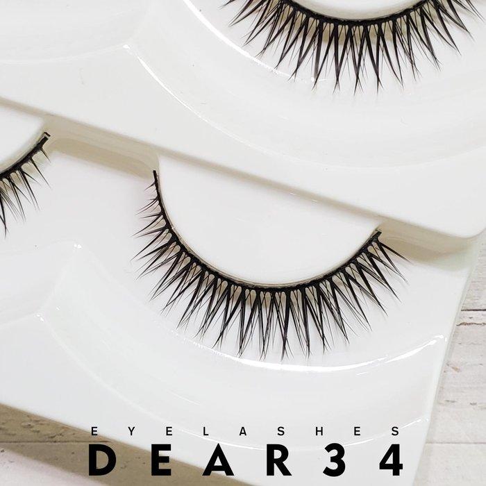《Dear34》磨尖L-95黑梗眼中長V型根根分明一盒五對價