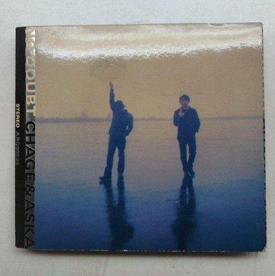 恰克與飛鳥 CHAGE & ASKA NO DOUBT 1999年 EMI發行