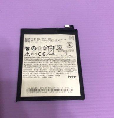 適用於 HTC X10 電池 內置電池 手機電池 送工具 DIY 現貨 排線在右邊