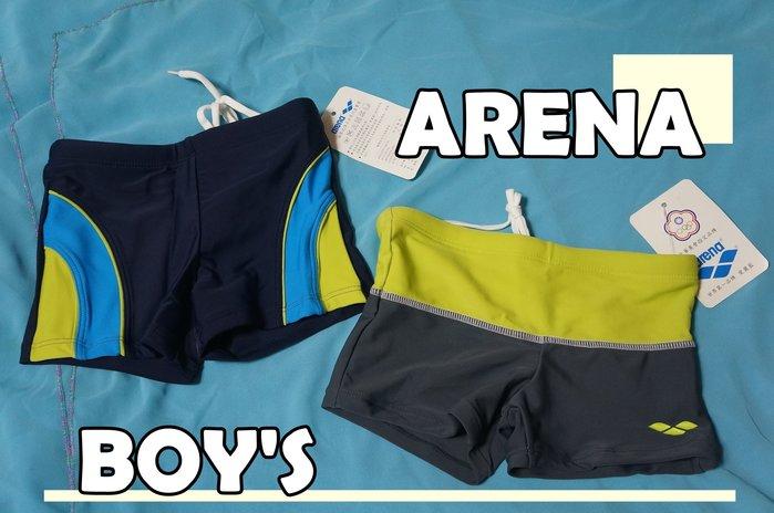 KINI買一送一大出清-ARENA-小男童22J泳褲(腰部平量23.5公分)-萊卡-品質超佳-零碼特價248元