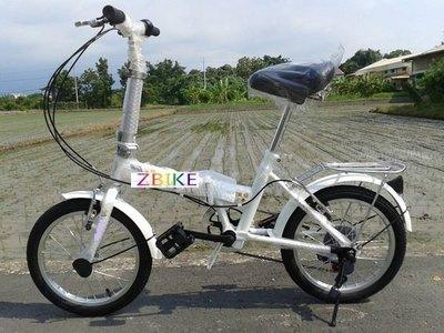 戴英俊-【Z166VS】小折16吋6變速【V夾,SHIMANO】折疊式腳踏車/自行車