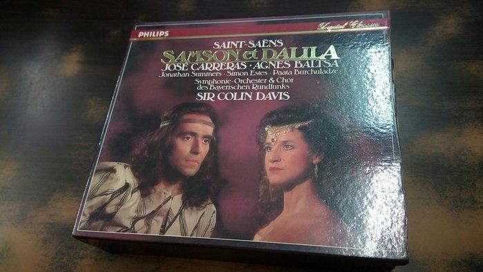 好音悅 全銀圈 Sir Colin Davis Saint-Saens Samson et Dalila Philips