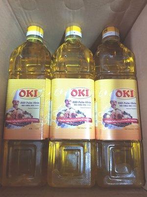 原裝棕櫚油IV60,20瓶*1L包裝,含運費1100元。