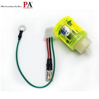 【PA LED】摩托車 機車 3PIN 防快閃 LED 方向燈 繼電器 閃光器 有聲版 KYMCO SYM YAMAHA