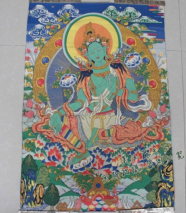 新品 佛教用品 高檔精美機繡刺繡畫芯唐卡 綠度母 長90*60cm